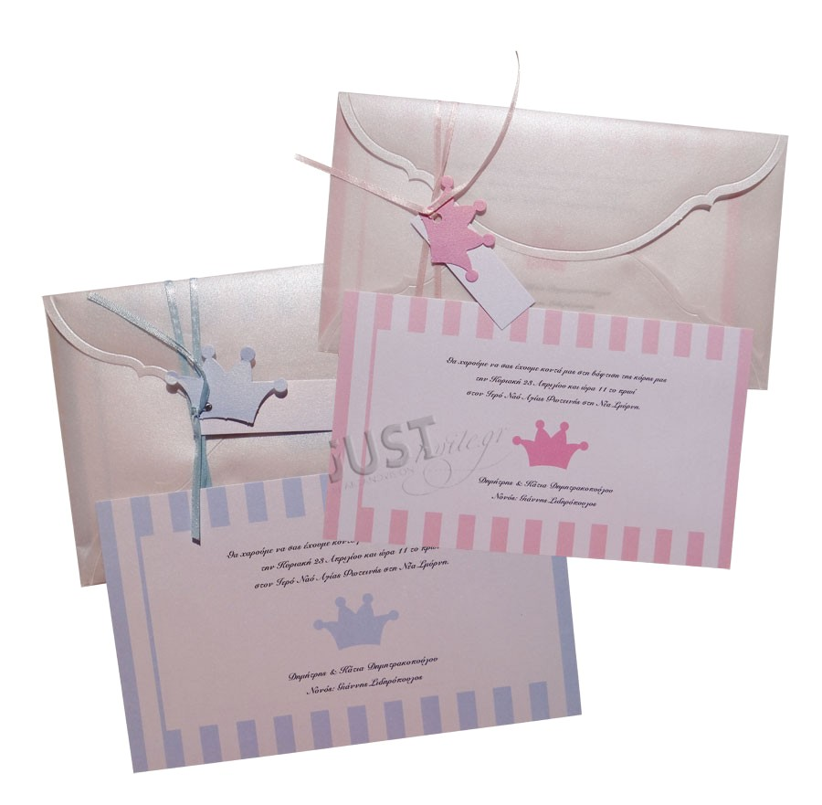 greek christening invitations crowns