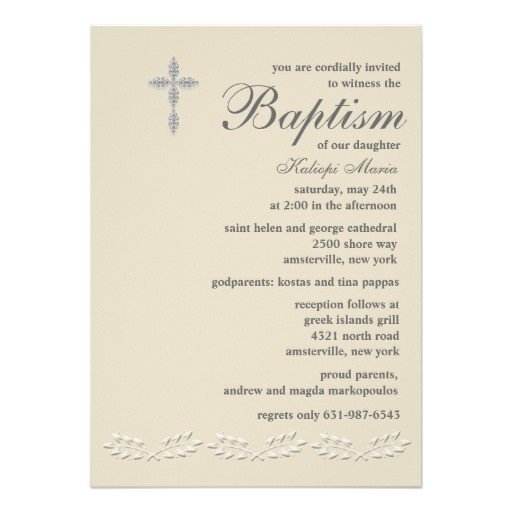 zquery keywords=greek orthodox baptism christening sacrament