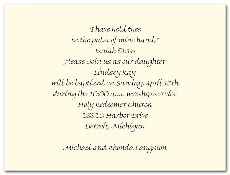 greek baptism invitations wording