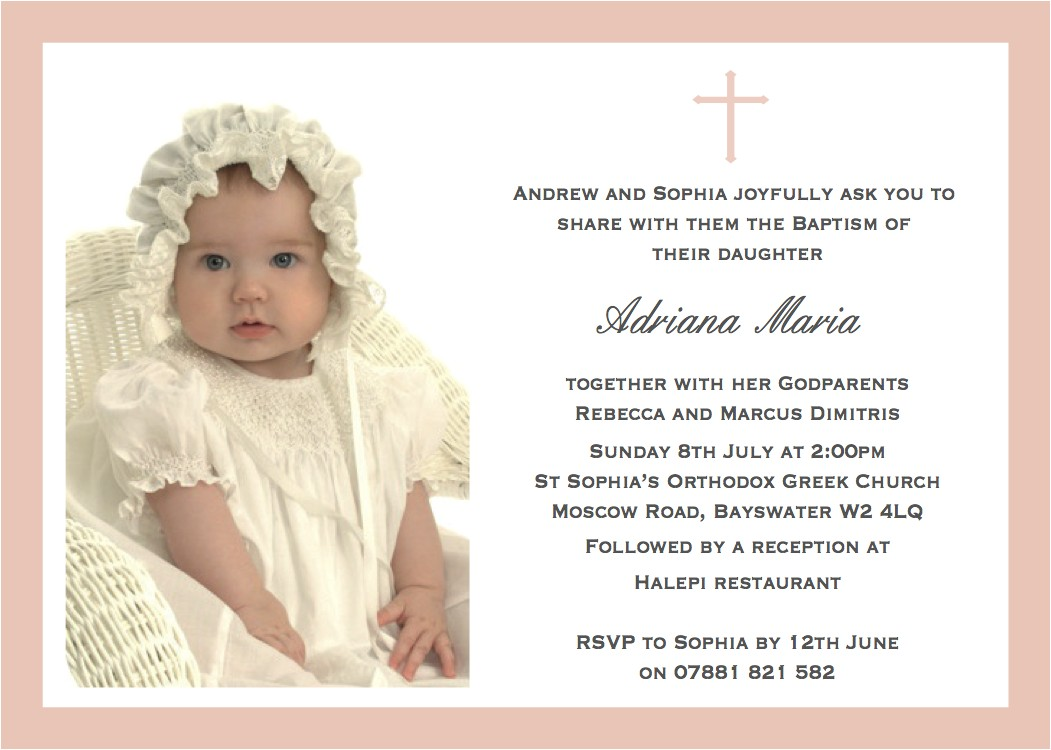 greek baptism invitations