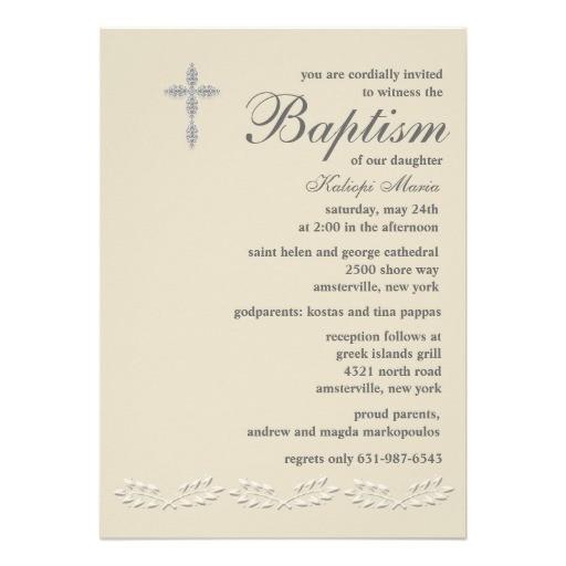 zquery keywords=greek orthodox baptism christening sacrament