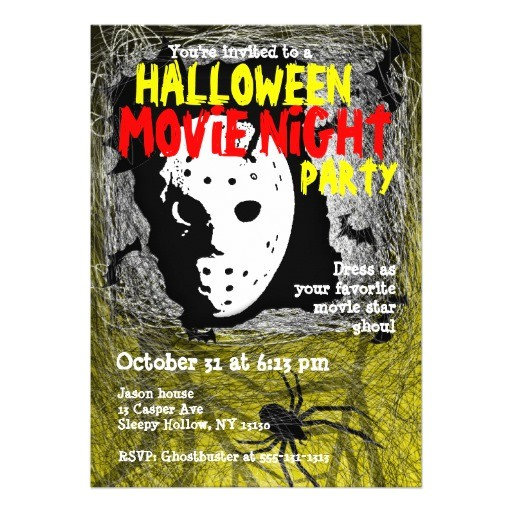 movie night halloween party invitation mask
