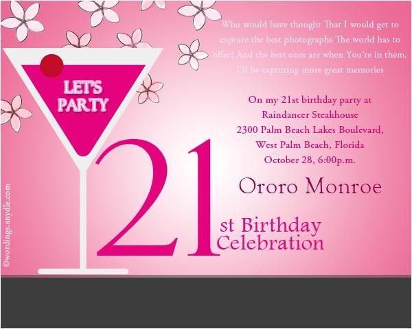 21st birthday party invitation wording