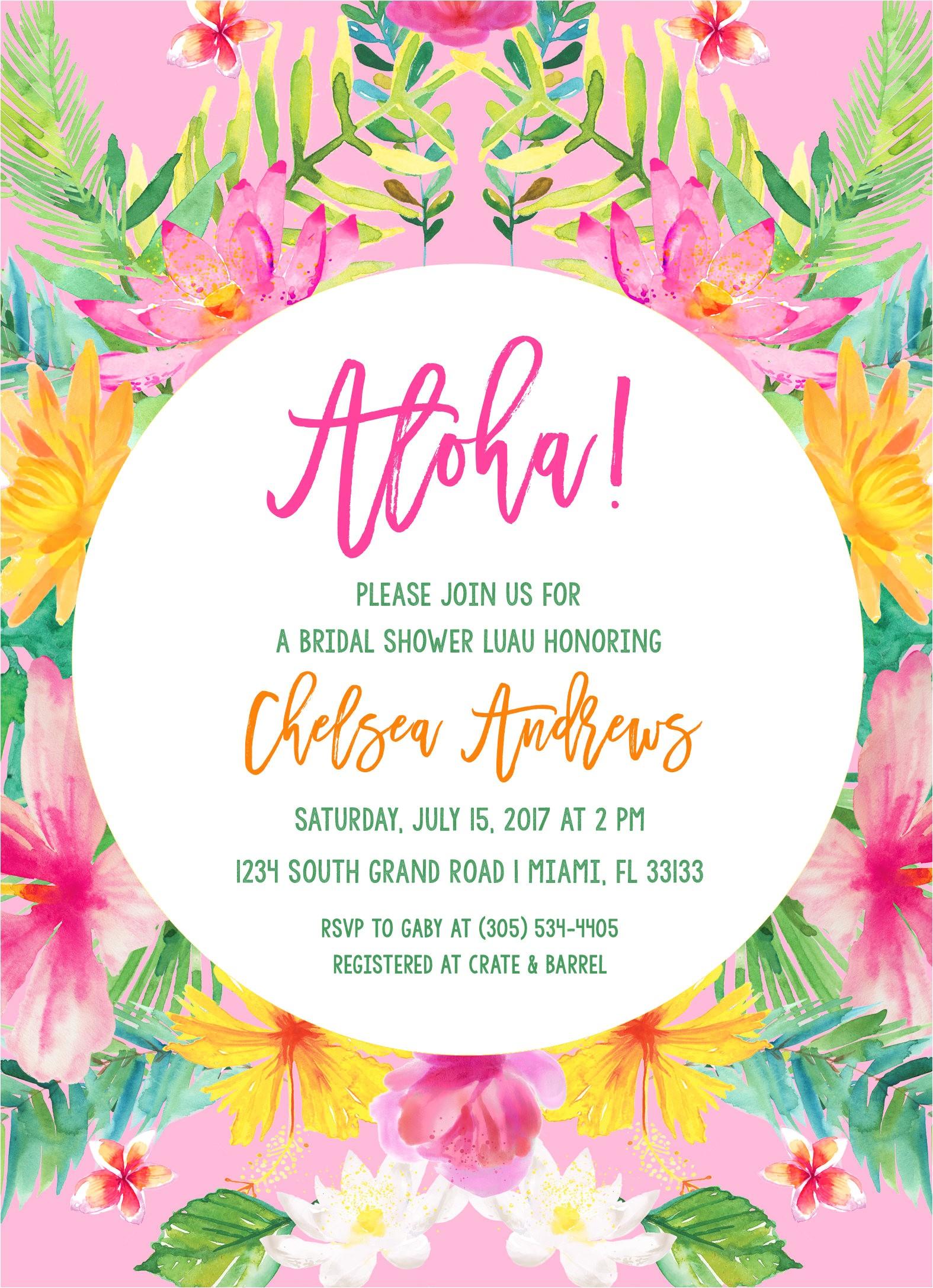tropical bridal shower invitation luau
