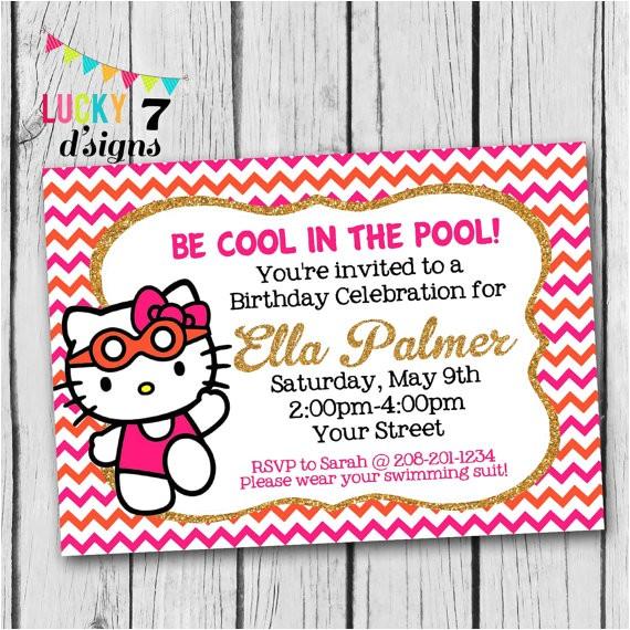 hello kitty pool party invitations