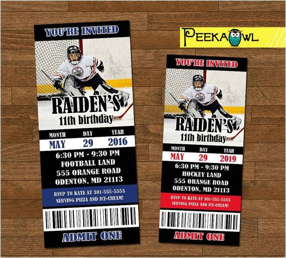 printable boys hockey invitation ticket