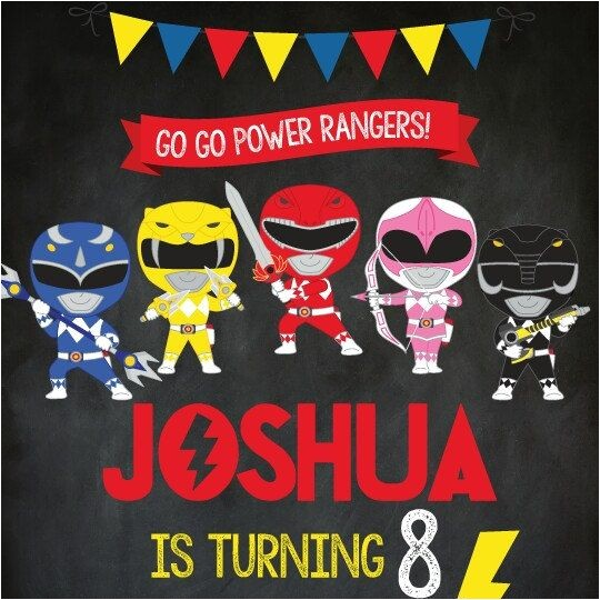 power ranger party