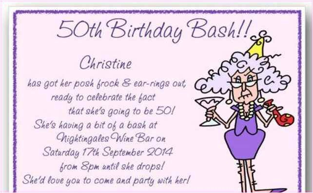 60th birthday party invitation wording funny 2