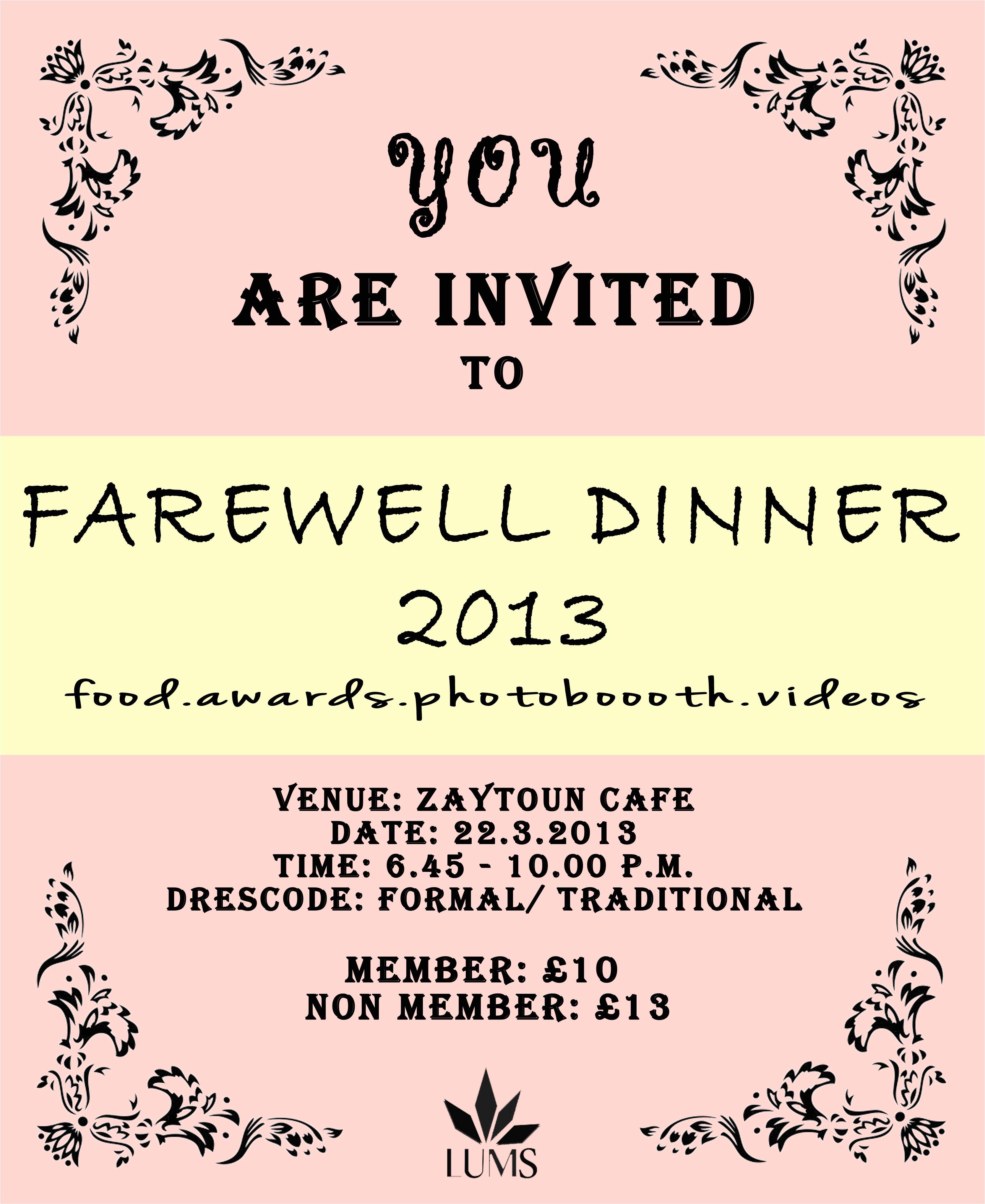 farewell invitation cards for senior students