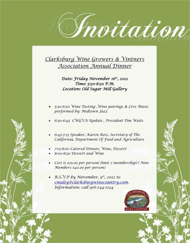 business dinner invitation templates