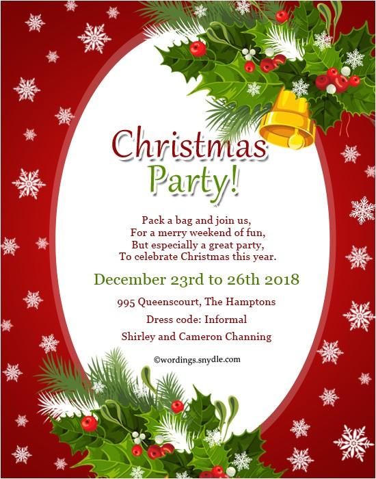 christmas party invitation wordings