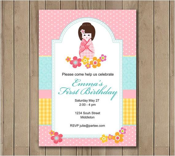 birthday invitation japanese