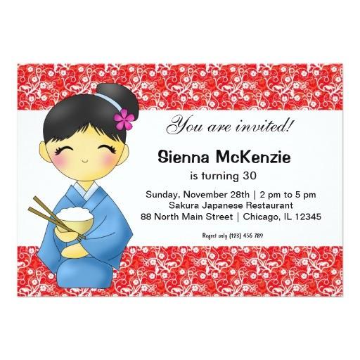 japanese birthday theme 5 x 7 invitation card