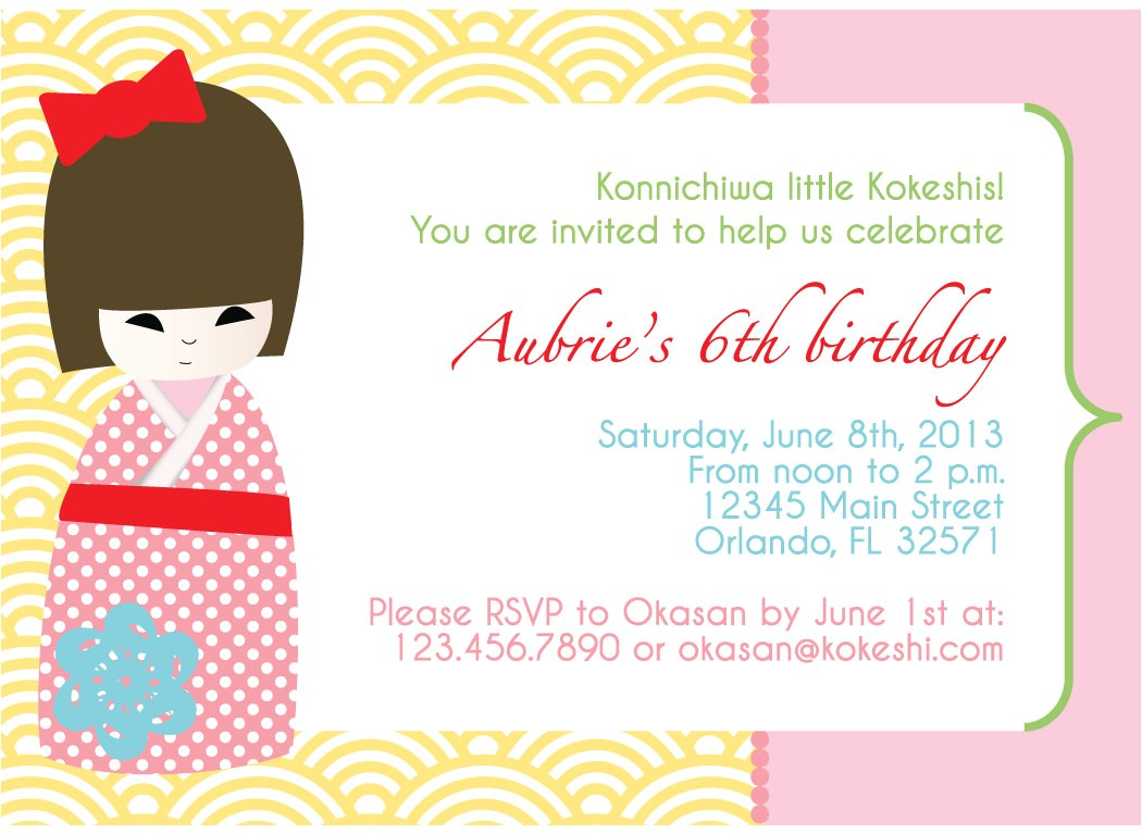 kokeshi party invitation print your own