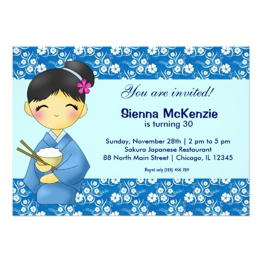 japanese invitations