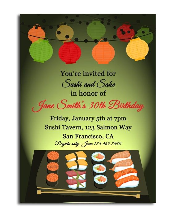adult party invitation styles