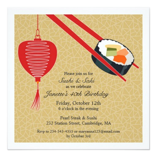 birthday sushi party flat invitation 161683824674150818