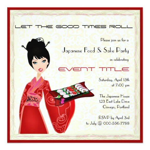 japanese food sushi party custom invitation 256888551468431099