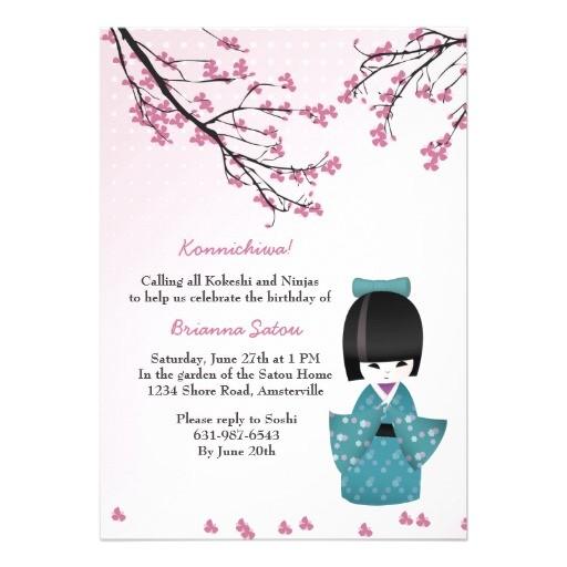 Zquery keywords=japanese birthday invitation