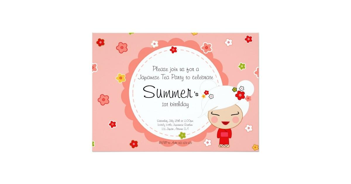 kokeshi doll japanese tea party invitation 161904254815194130