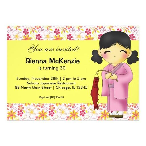 japanese birthday theme invitations