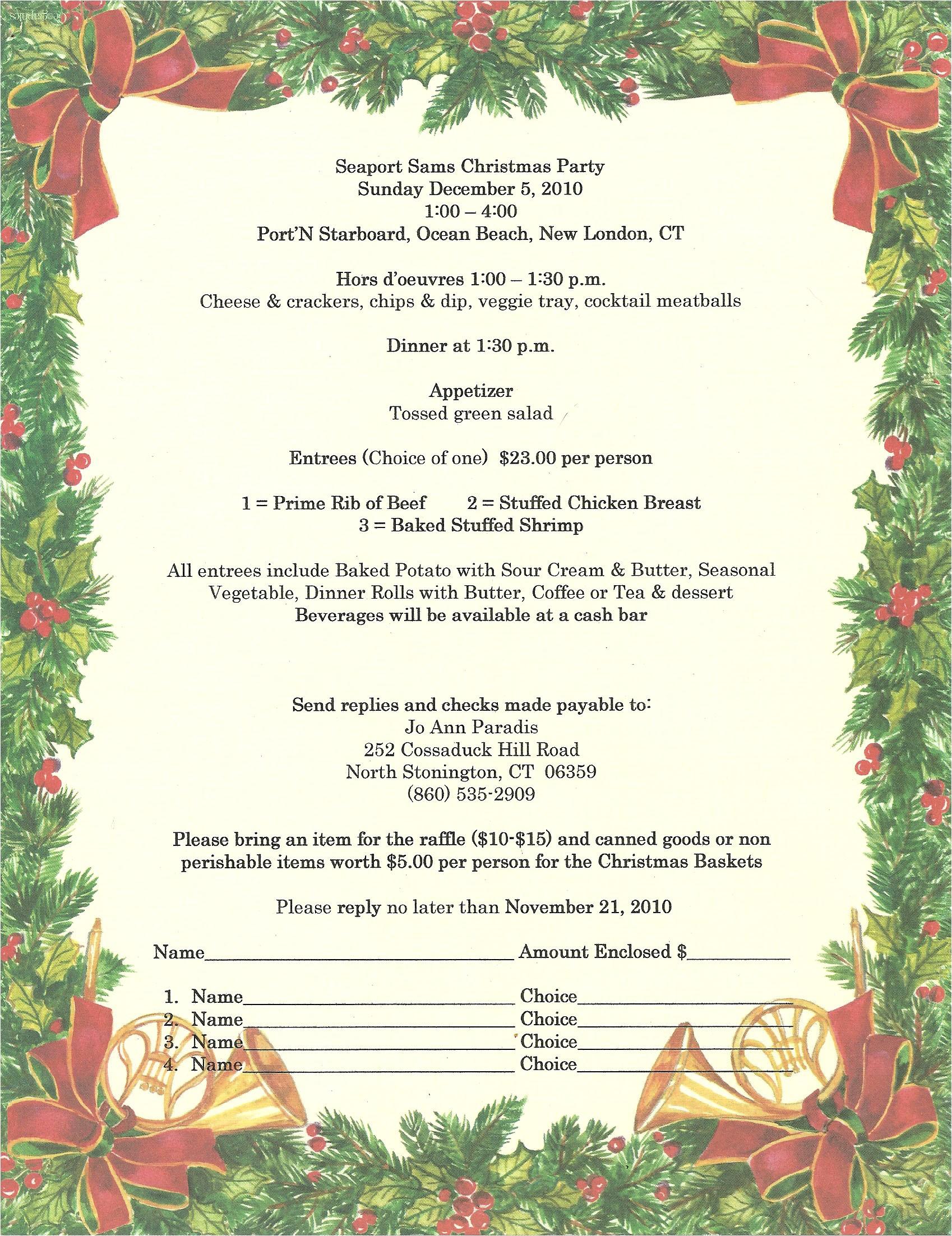 christmas party invitation etiquette