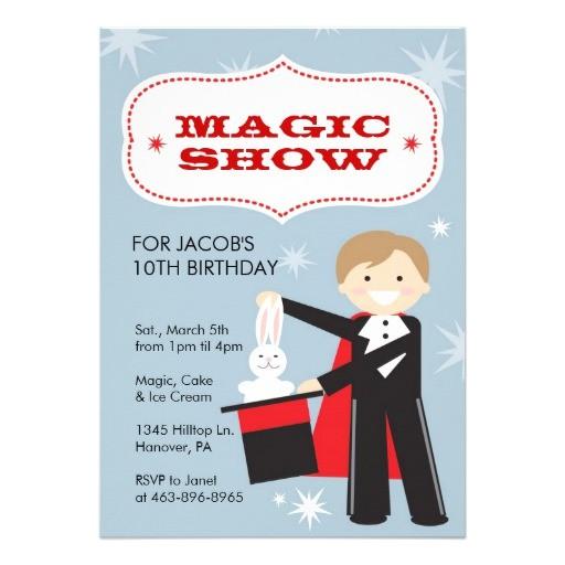 magic show birthday party invitations 161162084792707880