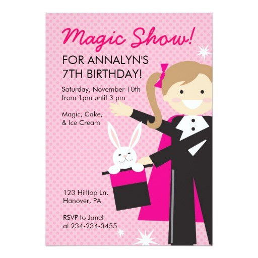 magic show birthday party invitations 161476845288842595