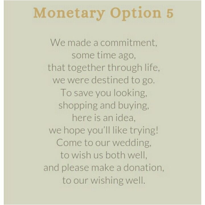 monetary t wording