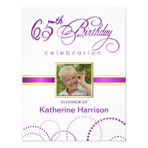 65th birthday party invitations with monogram 161016342878321461