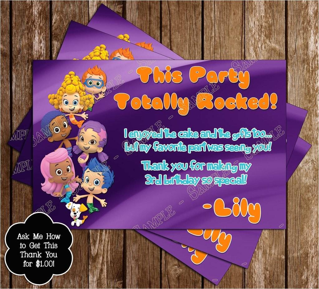 nick jr bubble guppies birthday invitation