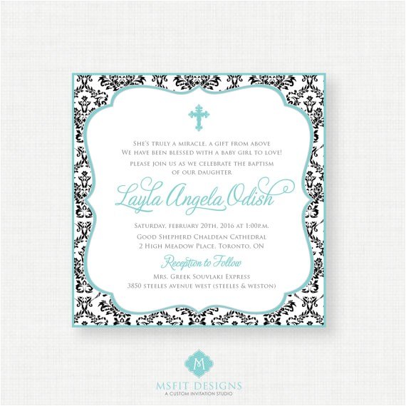 printable baptism invitation girls