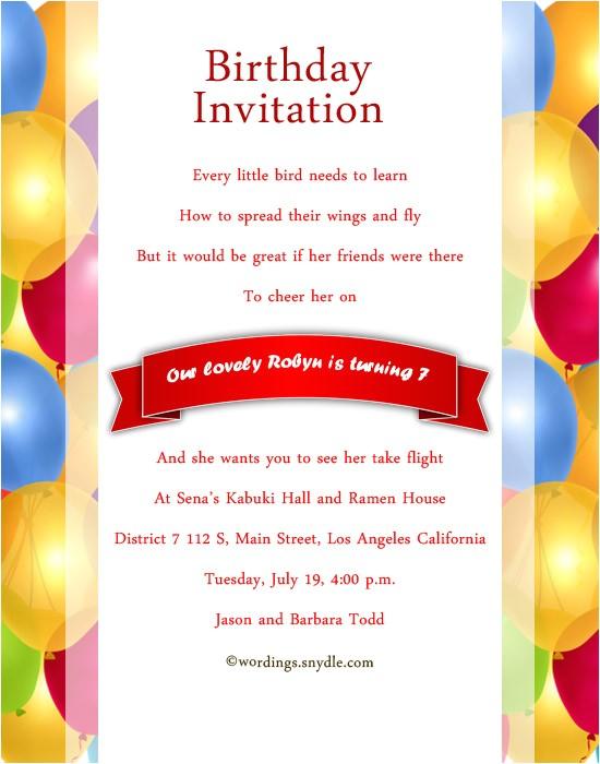 birthday invitation message