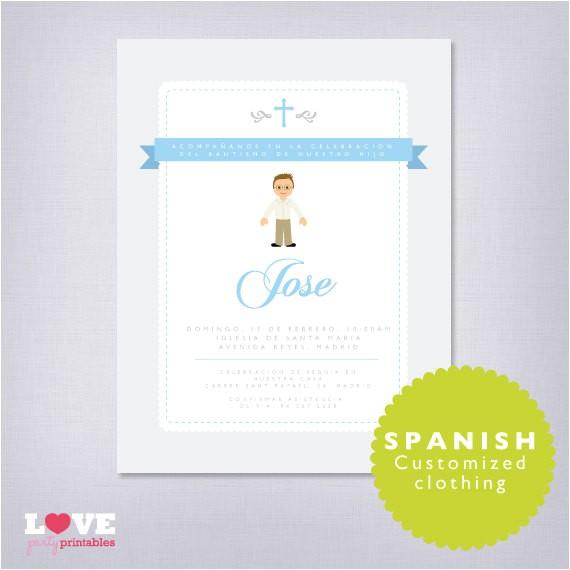 spanish personalized baptism printable