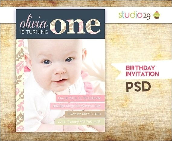 birthday invitation photoshop template