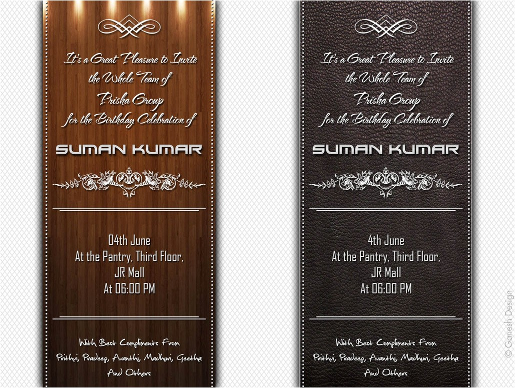 Birthday Party Invitation PSD Template