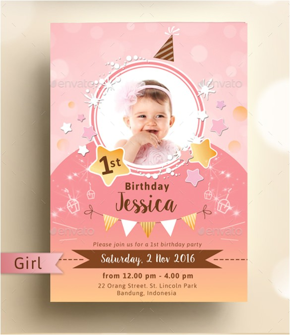 birthday party invitation template photoshop