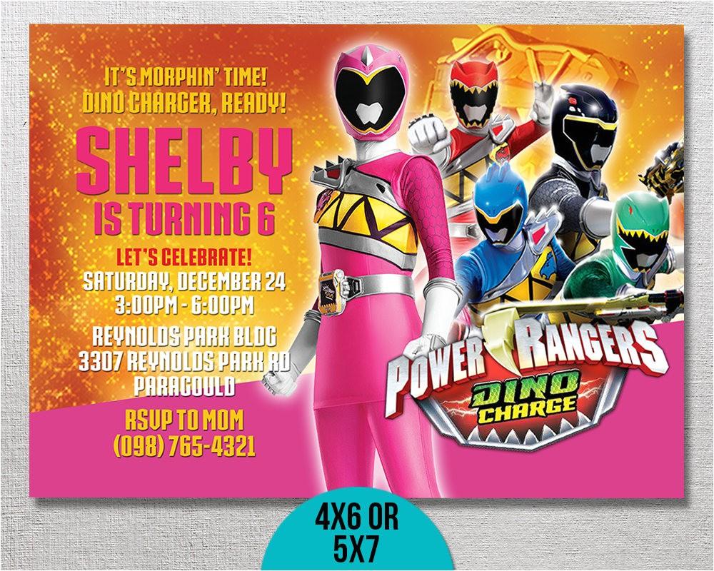 power ranger invitation power ranger