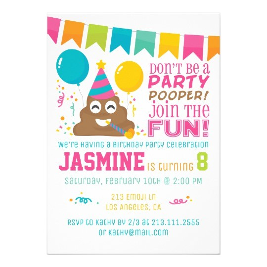 poop emoji funny birthday party invitation 256995600086348890