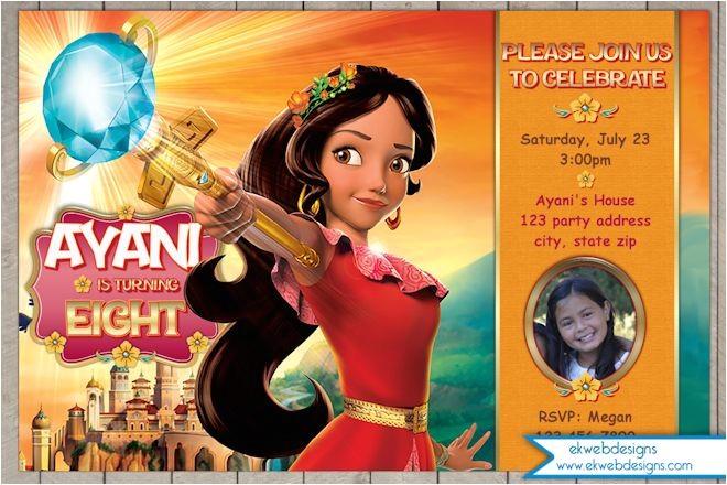princess elena of avalor birthday invitation disney elena of avalor inspired invitation