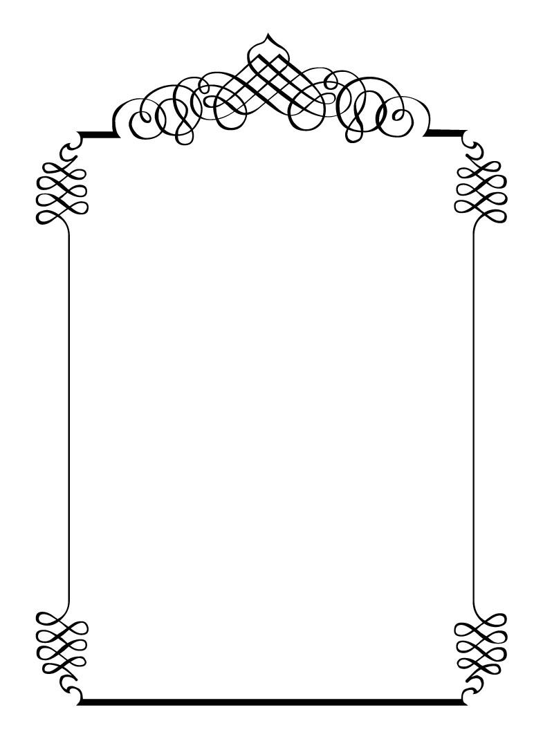 diy calligraphic frame wedding