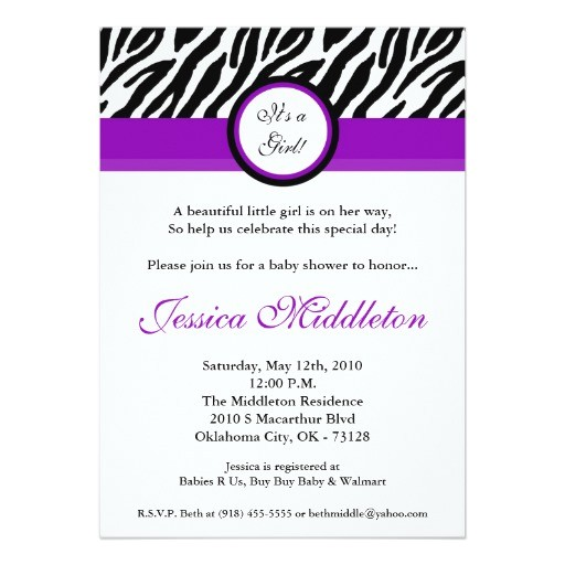 5x7 roya purple zebra print baby shower invitation