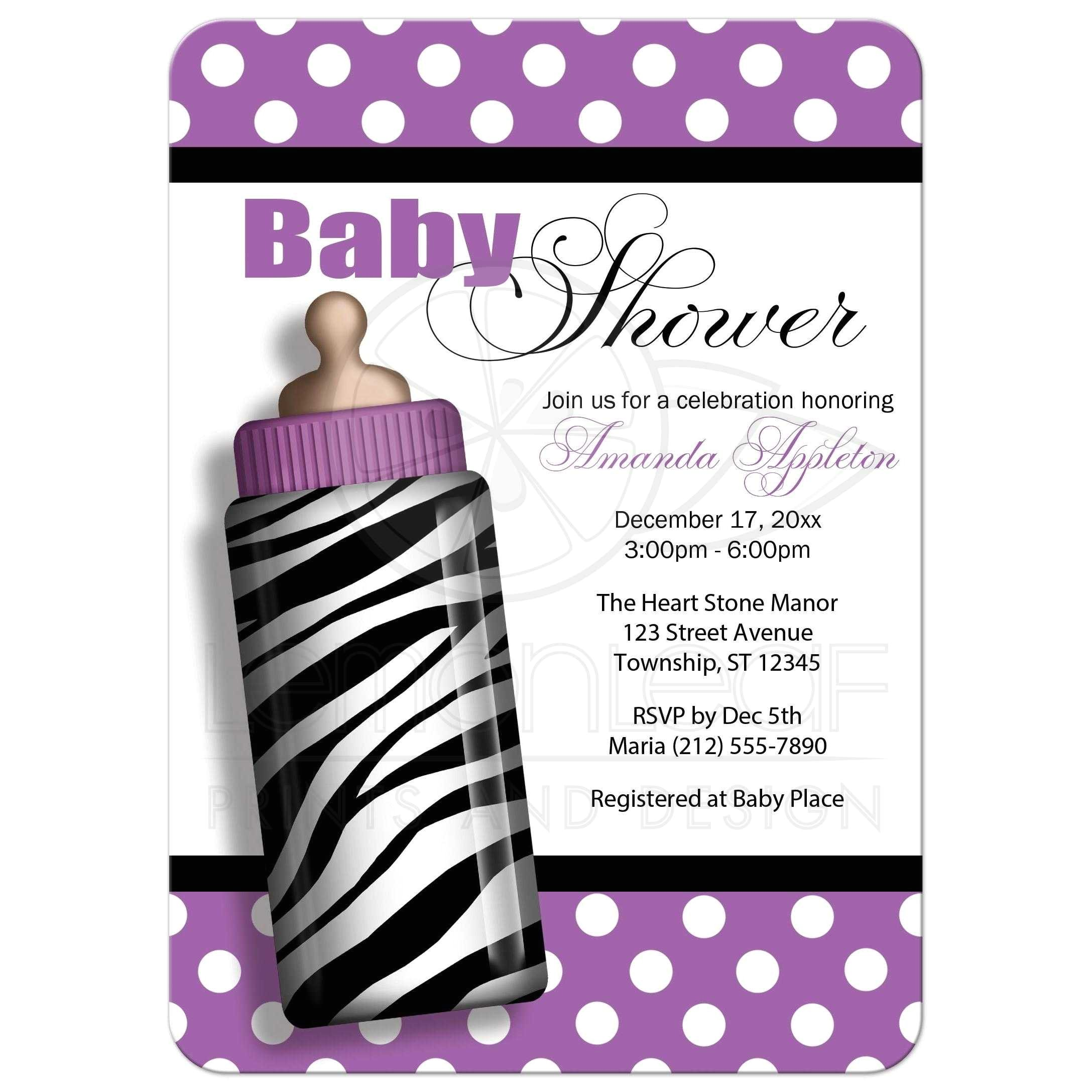 baby shower invitations zebra print baby bottle purple