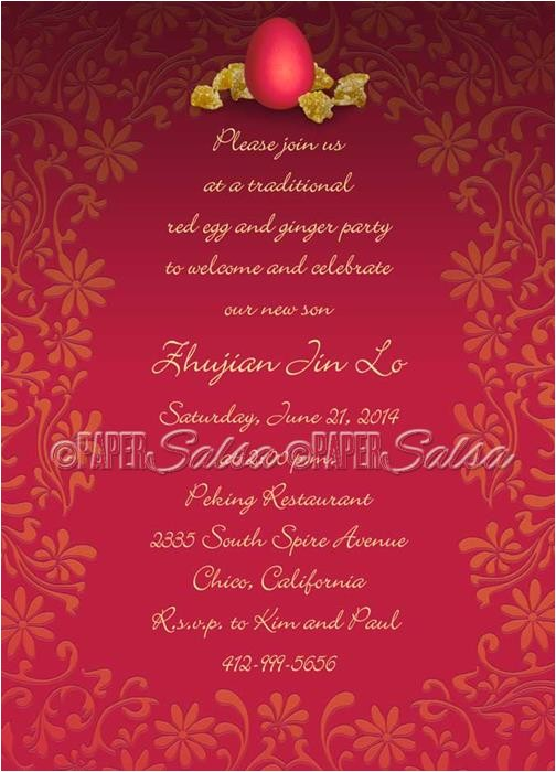 red egg ginger invitation product 876