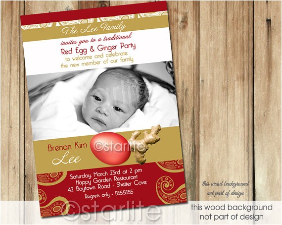 red egg ginger party invitation photo