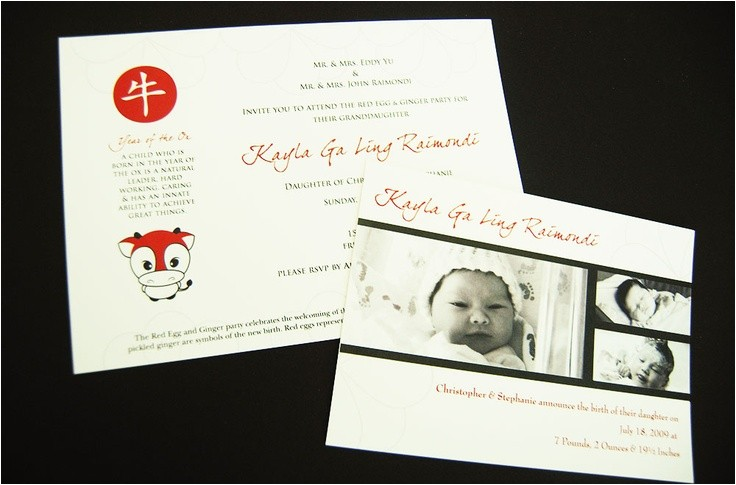 Red Egg and Ginger Party Invitation Wording Red Egg Invite Red Egg Party Pinterest Babies Ox