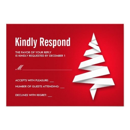 christmas and holiday party rsvp cards