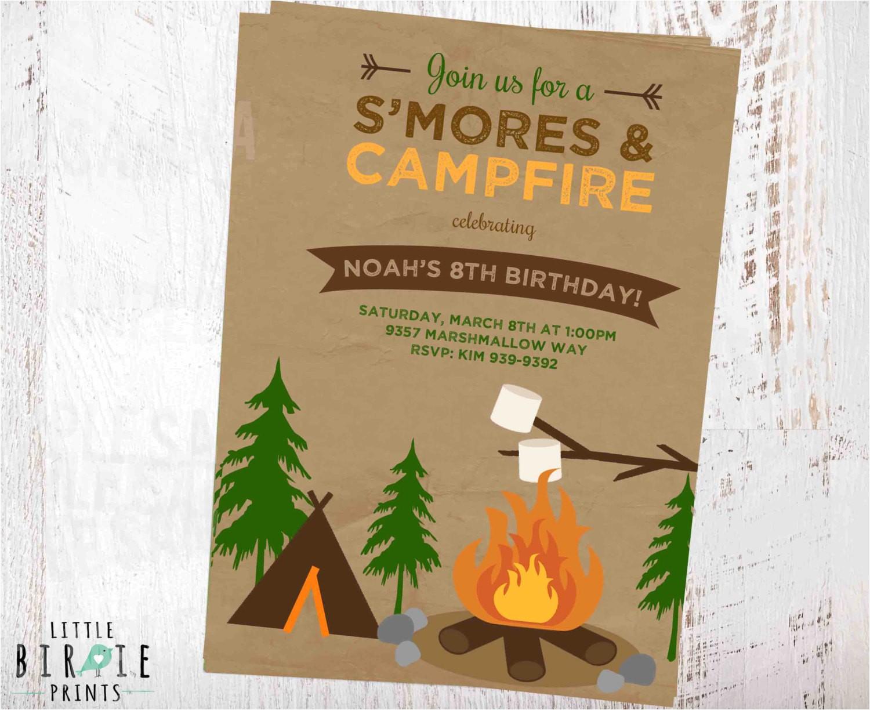 smores birthday invitation camp