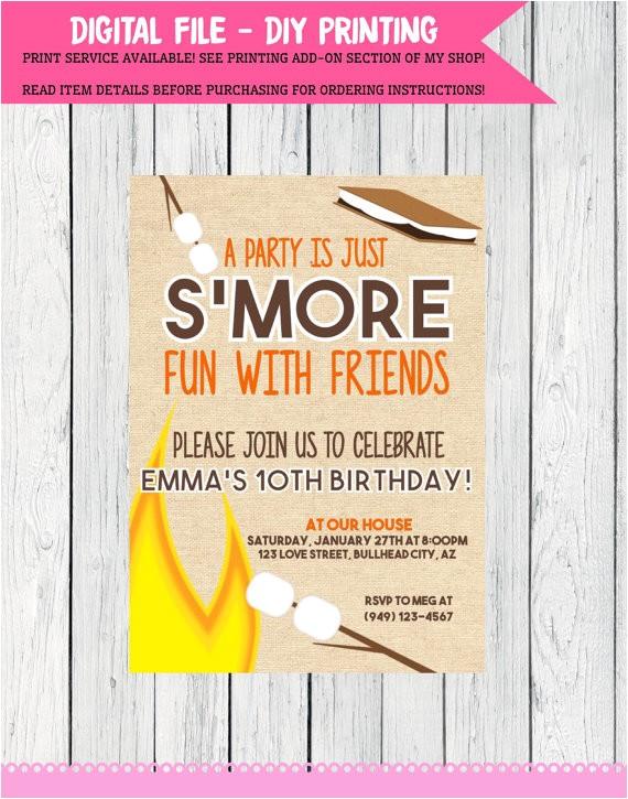 smores birthday invitation digital file