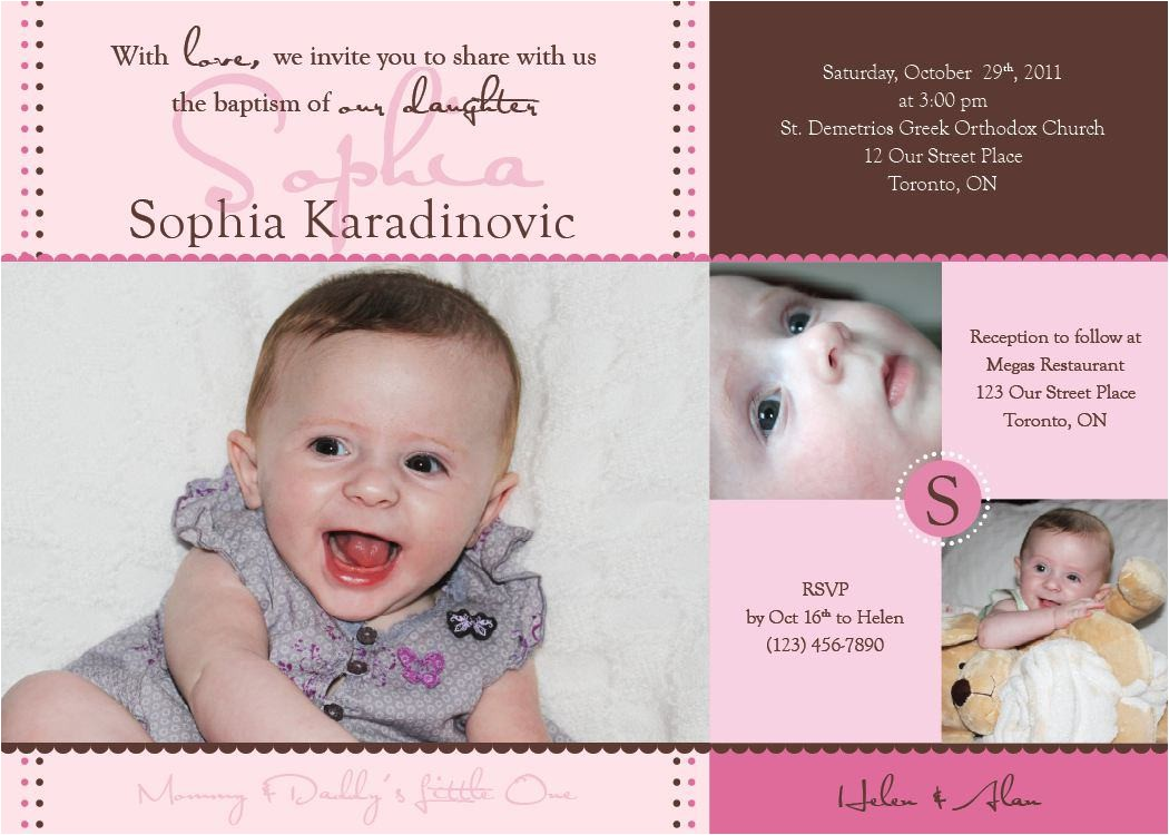 invitation christening layout